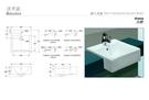 【麗室衛浴】英國陶瓷-IMPERIAL品牌  Imperial ware   上崁盆 131011  (現貨供應)
