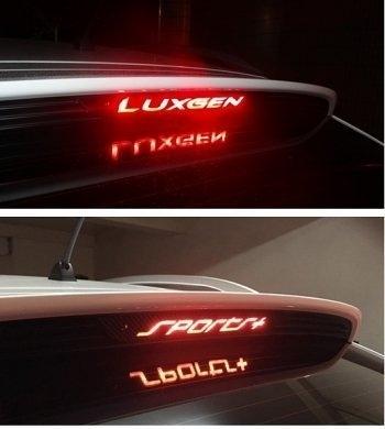 LUXGEN納智捷U6【第三煞車燈貼膜】3M進口卡夢 ECO特仕版 車頂燈 後檔煞車LED燈貼紙