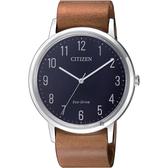 CITIZEN 星辰 光動能簡單生活手錶-深藍x棕/40mm BJ6501-10L