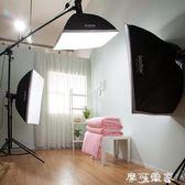 神牛DP600II SKII400W攝影燈套裝閃光燈人像服裝拍攝柔光燈攝影棚 igo摩可美家