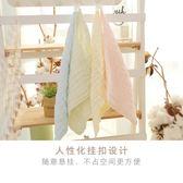 年終好禮 棉花堂寶寶口水巾圍嘴純棉嬰兒小方巾新生兒毛巾嬰兒洗臉巾紗布