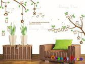 壁貼【橘果設計】美好時光 DIY組合壁貼/牆貼/壁紙/客廳臥室浴室幼稚園室內設計裝潢