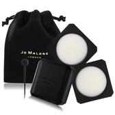 Jo Malone 雙層固態香膏組[英國梨+黑石榴香膏+香氛調和盤]