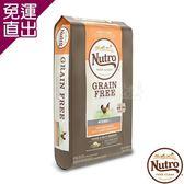 Nutro美士 低敏無穀高齡犬(農場鮮雞+扁豆+地瓜)12磅 X 1包【免運直出】