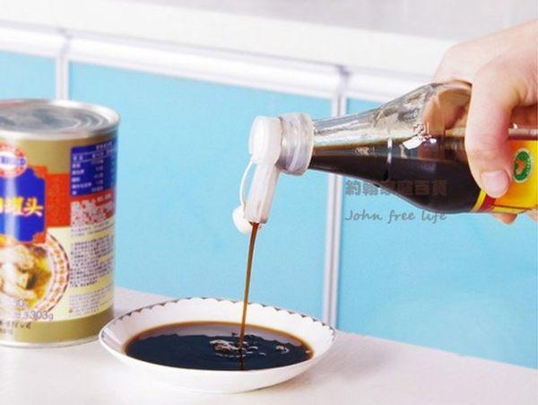 約翰家庭百貨》【AG730】便利瓶口引流器導流器調味瓶醬油瓶流量控制器倒油嘴分流器2個裝
