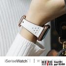 apple watch1/2/3/4蘋果手表iwatch錶帶皮質【邦邦男裝】