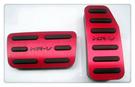 【車王小舖】Honda 本田 HR-V HRV 油門踏板 剎車踏板 兩件組