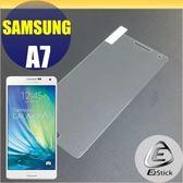 【Ezstick抗藍光】SAMSUNG Galaxy A7 防藍光鏡面鋼化玻璃膜 (SGS測平均阻隔率 55.5%)