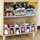 省空間鞋子收納神器鞋盒家用雙層放拖鞋櫃透...