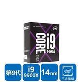 【綠蔭-免運】INTEL 盒裝Core i9-9900X