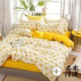 純棉床罩被套組 雙人四件套被單寢室被子床單【君來佳選】