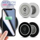 NEXSON通海 通過國際Qi認證 快充無線充電盤 MWQ5 for Xs Max/XR/Xs/i8/S10/10+/S10E/Xperia 10 Plus