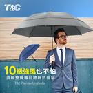 T&C 28吋雙層專利全碳纖維總統抗風傘-鐵灰色(晴雨兩用/抗10級風/超防潑水/抗UV) 28200T-GR
