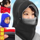 加厚雙層絨保暖頭套.防寒防風面罩全罩式口...