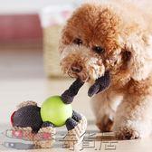 狗狗玩具磨牙發聲小型犬泰迪博美比熊金毛幼犬大型犬耐咬寵物用品【奇貨居】