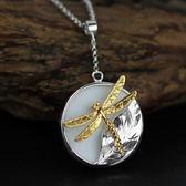 項鍊 925純銀白瓷吊墜-蜻蜓樹葉白色情人節生日禮物女飾品73gm92【時尚巴黎】