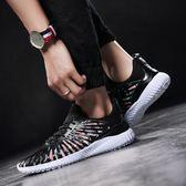 夏季運動鞋 潮流韓版百搭慢跑休閒鞋子《印象精品》q185