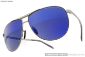 Porsche Design太陽眼鏡 PO8642 D (銀-藍水銀) 頂級時尚飛官水銀鏡面款 # 金橘眼鏡
