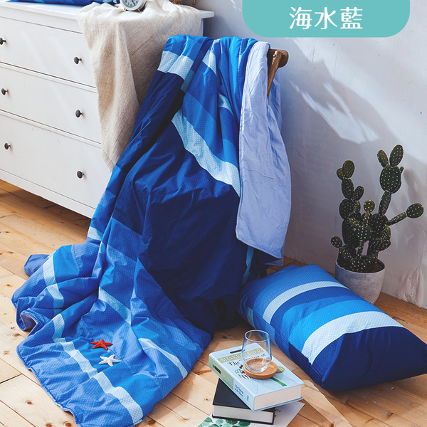 涼被 / 雙人【熱銷純棉-多款可選】100%純棉 戀家小舖台灣製ADS200