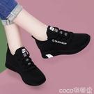 熱賣老北京布鞋 2021新款女鞋老北京布鞋耐磨加厚底片女士系帶帆布鞋輕便運動鞋女 coco