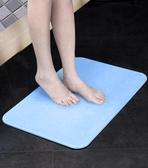 硅藻泥腳墊硅膠土衛生間門口家用浴室吸水地墊海藻泥防滑地毯進門 台北日光