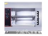 烤箱 錦十邦壁電熱面火爐商用升降掛式曬爐火燒烤爐電燒烤面包烤魚烤箱YQS 小確幸