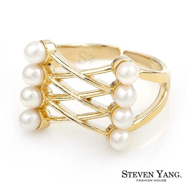戒指 正白K飾 4排珍珠 韓劇相似款 正韓貨