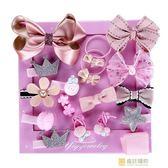 交換禮物-正韓兒童髮夾女童頭飾套裝禮盒可愛公主寶寶頭花小女孩髮卡髮飾品