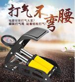 雙十一狂歡購 追風鴿打氣筒自行車腳踩高壓便攜腳踏式家用電動摩托汽車充氣泵