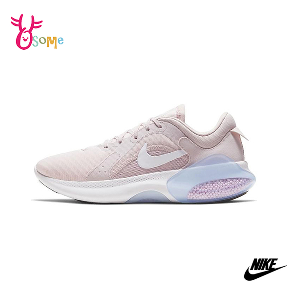 NIKE運動鞋 女鞋 JOYRIDE DUAL RUN 2 輕量慢跑鞋 耐磨底 透氣緩震 跑步鞋 Q7152#粉紅◆奧森
