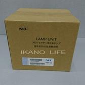 【NEC】NP21LP原封包原廠投影機燈泡 適用 NEC PA500U,NEC PA600X,NEC PA500X,NEC PA550W