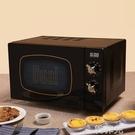 微波爐 Dual DIK55德國復古微波爐烤箱一體家用小型迷你平板光波爐不銹鋼 MKS韓菲兒