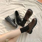 小皮鞋 小皮鞋女英倫風復古軟妹春增高韓版百搭森女系智熏鞋 唯伊時尚