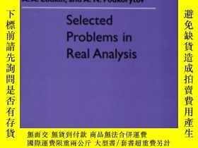 二手書博民逛書店Selected罕見Problems In Real Analysis (translations Of Math