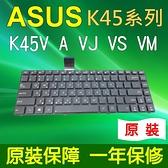 全新 華碩 ASUS A45 K45 A45V K45V A85 R400 K45VD A45VM K45A K45VJ K45VS K45VM 繁體 中文鍵盤