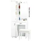 化妝台 SB-610-A 妮可拉2.2尺白色組合鏡台(含椅)【大眾家居舘】