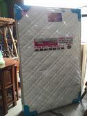 8號店鋪 森寶藝品傢俱 a-05 品味生活 彈簧床墊系列 2-1  3尺獨立筒彈簧床墊