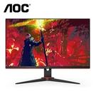 AOC 27型 IPS電競螢幕 (27G2E)【刷卡分期價】