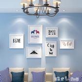 簡歐客廳裝飾畫北歐風格宜家餐廳臥室墻畫沙發背景墻壁畫海報掛畫 潔思米 IGO
