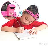 坐姿矯正器寫字矯正器視力保護兒童提醒支架糾正姿勢架護眼小學生坐姿