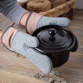 抗熱手套 廚房家用微波爐隔熱手套烘焙硅膠防燙烤箱加厚耐高溫專用手套1對 怦然心動