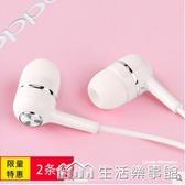 有線耳機適用oppok3R9sR11a5a9線控R17oppoR15r11s高音質Reno入耳式【樂事館新品】