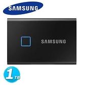 Samsung三星 T7 TOUCH USB 3.2 1TB 移動式固態硬碟 (經典黑)原價 7350 【現省 2362】