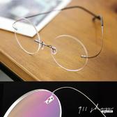 Bonzer.超輕超彈無框鈦合金記憶金屬鼻墊方形圓形光學配鏡框眼鏡【p6026】*911 SHOP*