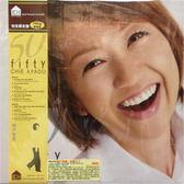 【停看聽音響唱片】【黑膠LP】綾戶智繪:珍藏五十