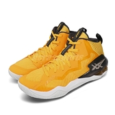 Asics 籃球鞋 Nova Surge 黃 白 男鞋 中筒 亞瑟膠 運動鞋 【ACS】 1061A027750