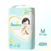【Pampers】日本境內 一級幫 紙尿褲/尿布 (M) 48片/包 3包入