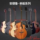 吉他初學者學生40寸41寸木吉他入門自學吉它男女【齊心88】