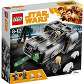 75210【LEGO 樂高積木】星際大戰 Star Wars-Moloch s Landspeeder