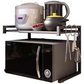 伸縮廚房置物架微波爐架烤箱架子收納儲物落地多層省空間2層用品 限時兩天滿千88折爆賣